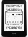 Kindle Pagewhite2 使用报告-陈大人的备忘录